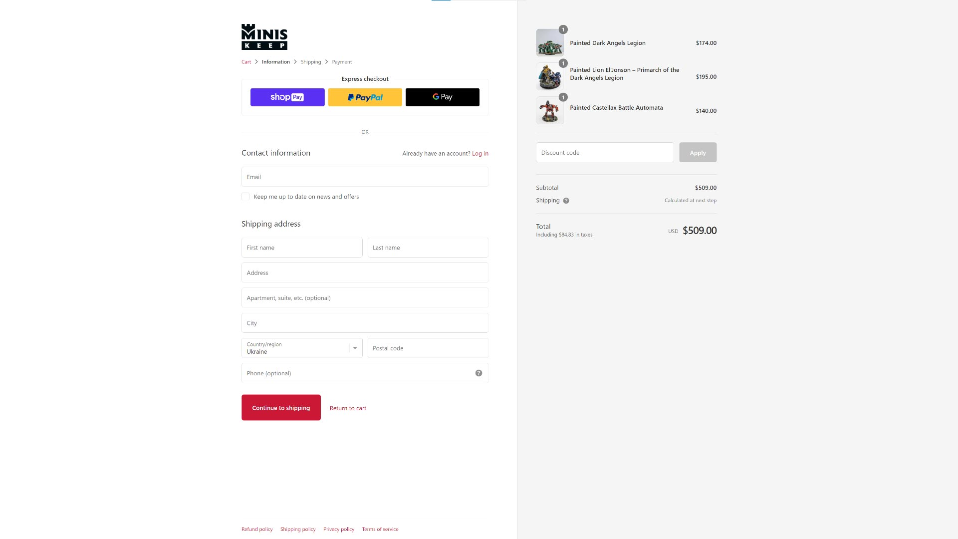 MinisKeep-Checkout-Page